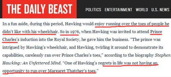《野兽日报》关于霍金热爱轧脚趾头的报道