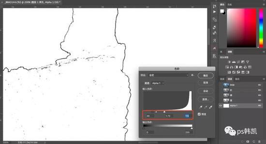 点击图像――调整――色阶;拖动色阶上的黑白灰滑块,减去一些细小的边缘