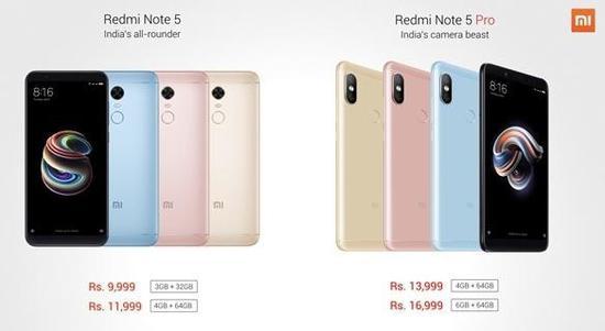 红米Note 5 Pro正式发布(图片来自网络)
