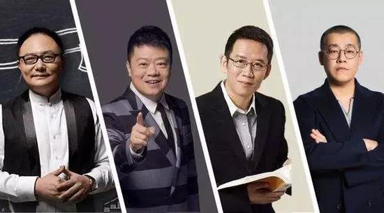 罗振宇、马东、吴晓波、李笑来