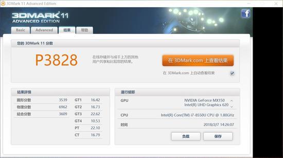 ▲小米Air 13.3