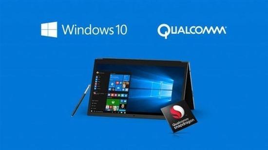 微软开始接受ARM应用(图片来自baidu)