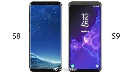 S8对比S9