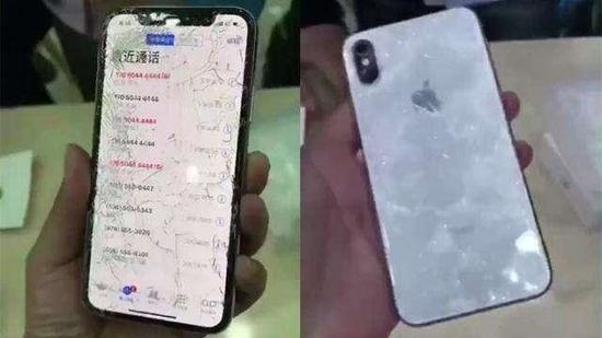 iPhoneX碎屏(图片来源网络)