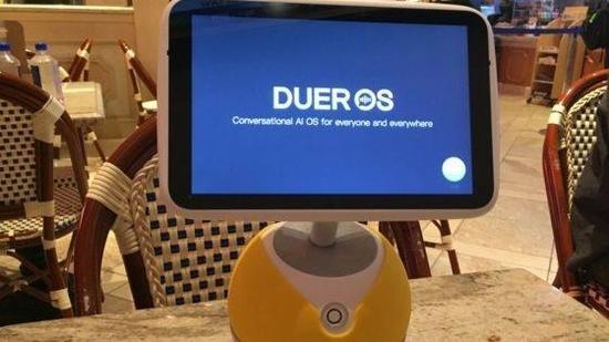 DuerOS(图源:onlinedown)