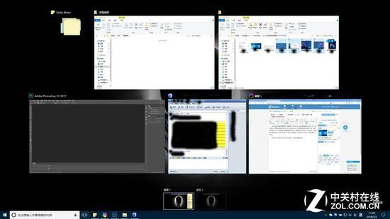 虚拟桌面效果