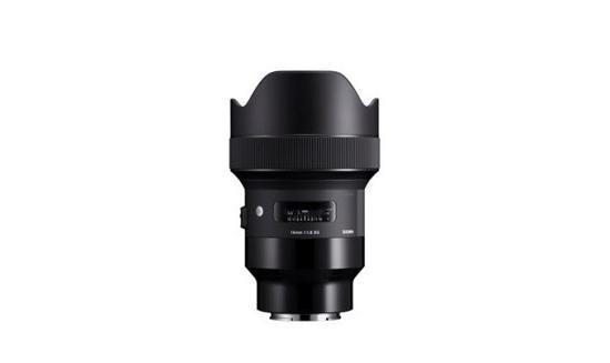 SIGMA 14mm F1.8 DG HSM | Art
