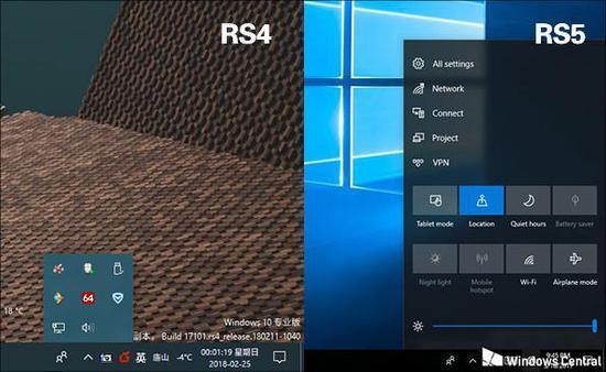↑↑↑新旧操作系统控制中心对比(左RS4 右RS5)
