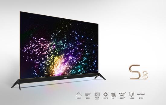 创维万元级OLED电视55S8