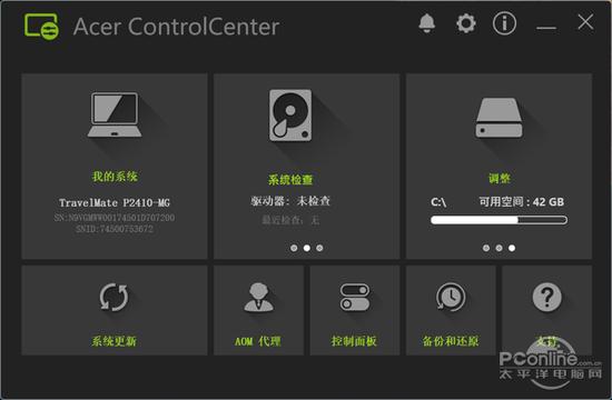 Acer ControlCenter