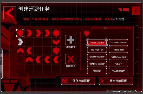 """(每个检查点都能设置""""密码"""",右边列表为候选""""密码"""")"""