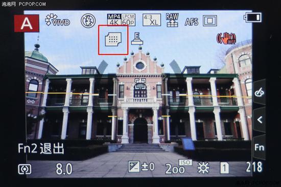 高分辨模式下屏幕会显示一个独有的图标