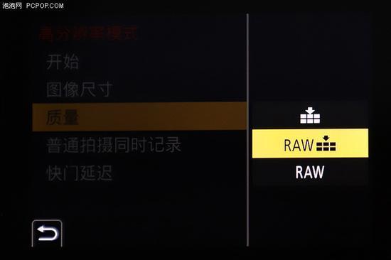 可直接合成并保存为RAW以及JPG文件