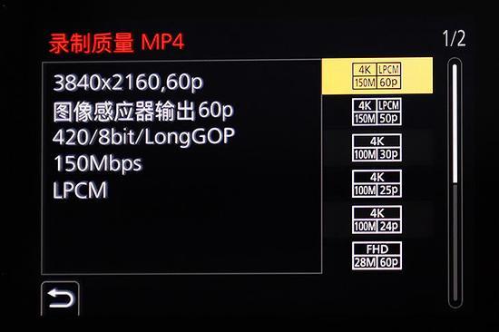 LUMIX G9的4K最高支持到8bit 4:2:0色彩深度和150Mbps码率