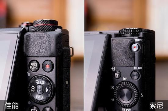 指柄这块,佳能G7XMarkII(左)的蒙皮处也要更加厚实