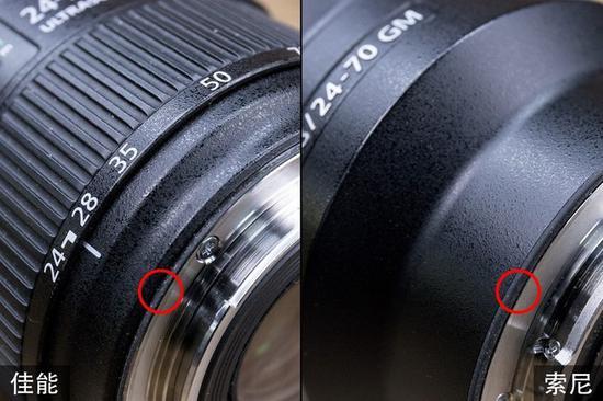佳能、索尼的高阶镜头在卡口处都会配备橡胶圈,进一步增强了密封性
