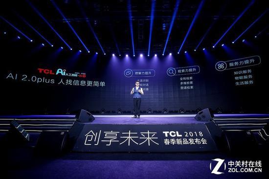 TCL人工智能2.0plus时代