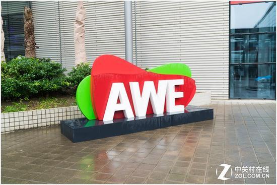 国内外彩电企业在AWE2018大展拳脚