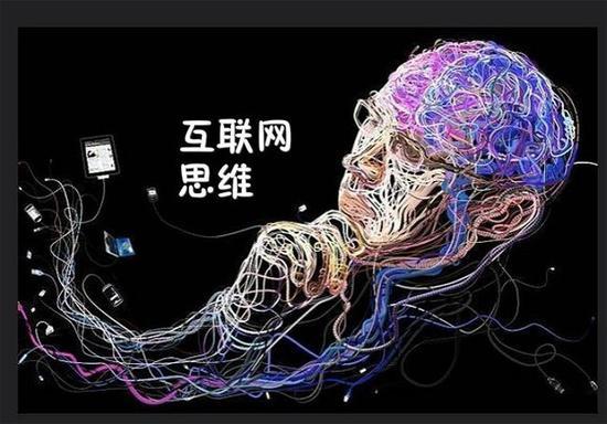 PC行业互联网思维的转变