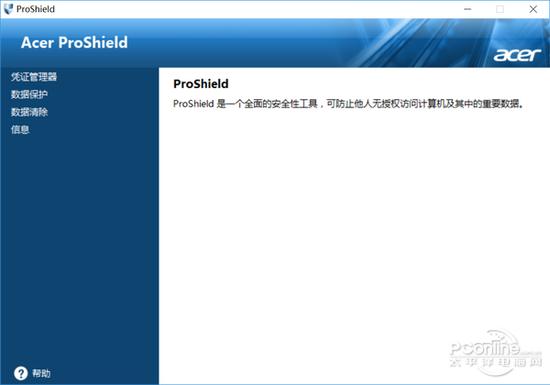 Acer ProShield