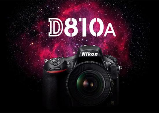 尼康D810A宣传图直指星空功能