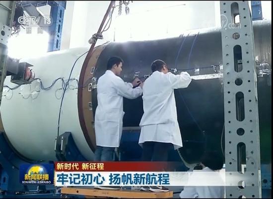 ?央视新闻联播报道快舟十一号火箭