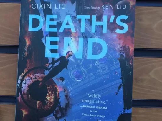 《三体3:死神永生》英文版的封面上,印着奥巴马的赞语,图片来源:宋明炜