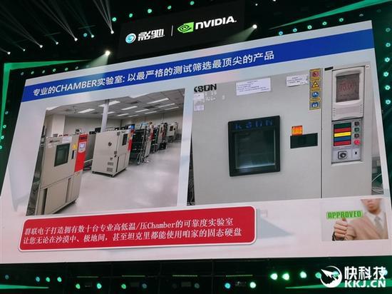 专业的Chamber实验室,验证SSD质量。