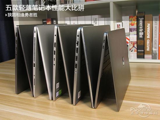 惠普[HP] 战66 Pro 高色域版(i7-8550U/8G/256G+500G/2G独显)