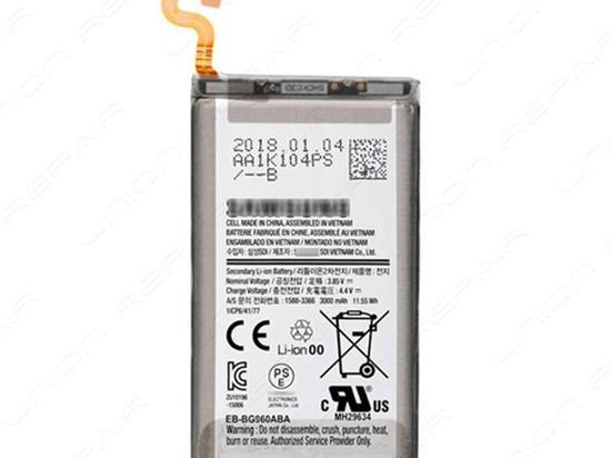 三星S9配备3000mAh电池(图片引自slashleaks)