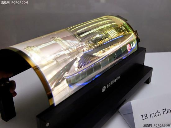 LG 18英寸柔性OLED屏幕