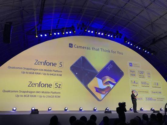 华硕[ASUS]ZenFone5/5Z