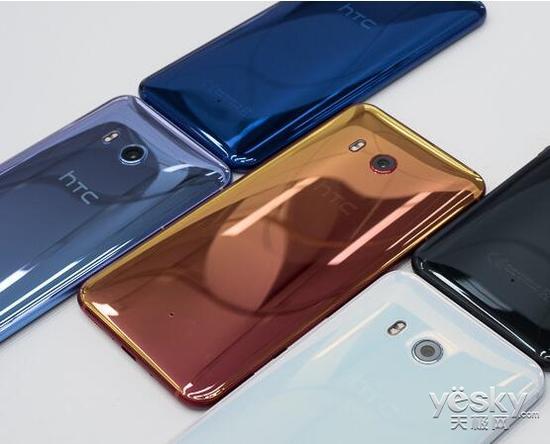 CES 2018手机凑热闹:HTC U11+低配版或亮相