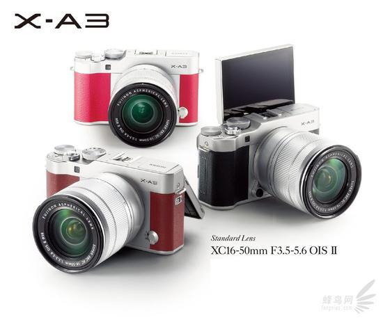 富士 X-A3 无反相机