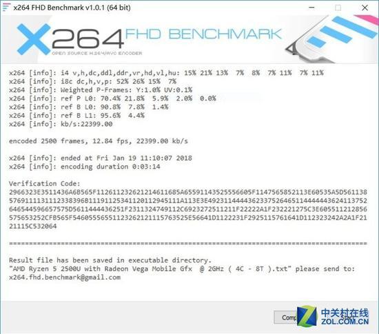 X264测试中i58250UThinkPadE480约16FPS远高于联想潮7000的i78550U