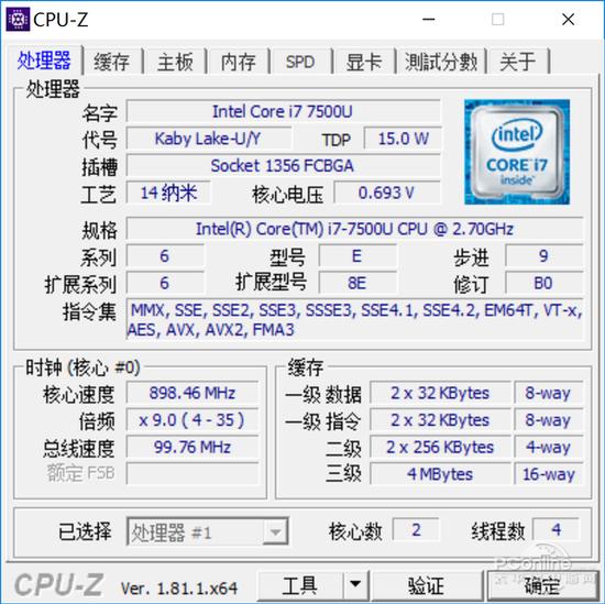 英特尔? Core?i7-7500U处理器