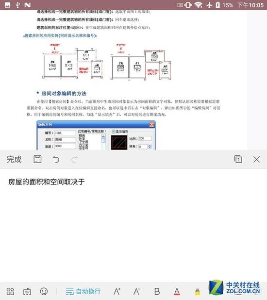 中兴AxonM双屏的日常应用