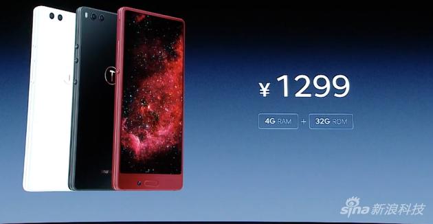 坚果3售价1299元起