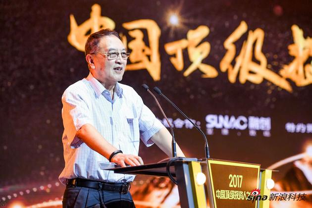 联想控股有限公司董事长柳传志
