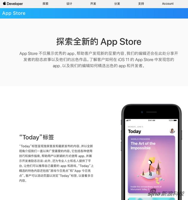 苹果开发者网站终于支持中文了