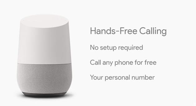 谷歌 Home上搭载了新功能 Hands-Free 打电话功能
