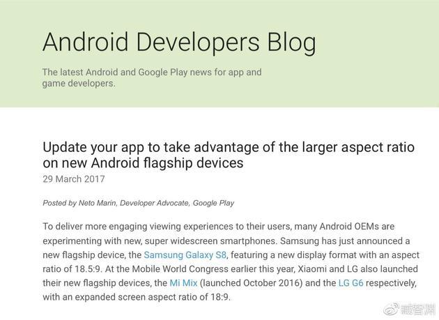 Google呼吁开发者升级自己的App适应高屏占比旗舰机屏幕