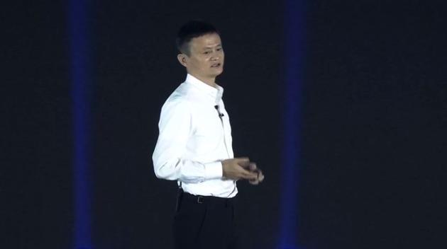马云发表演讲