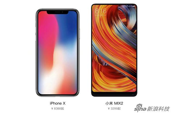 网友曝光的iPhone X和小米MIX 2宣传对比图