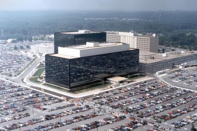 美国国家安全局大楼