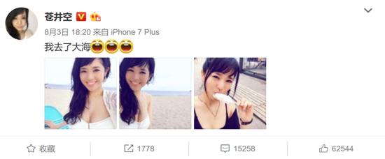 当然某些明星用iPhone对手机厂家来说也比较安全……