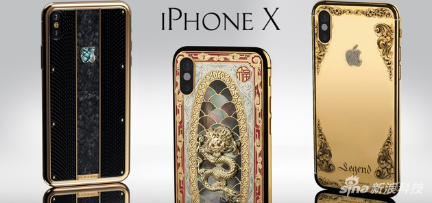 Legend定制的iPhone X