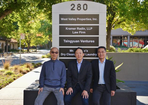 清源创投的三位管理合伙人从左至右:金学成、邵旭辉、王金林