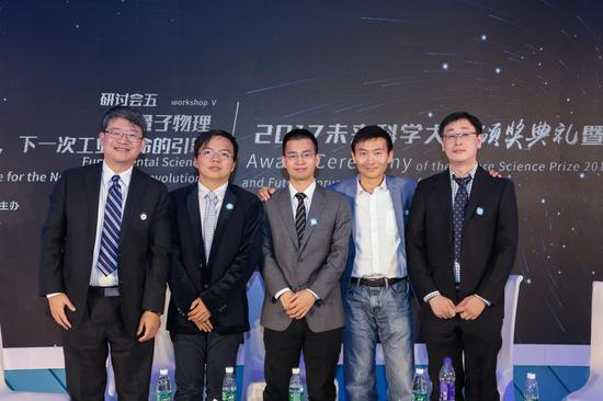 丁洪和嘉宾陈宇翱、陆朝阳、施尧耘和王浩华对话