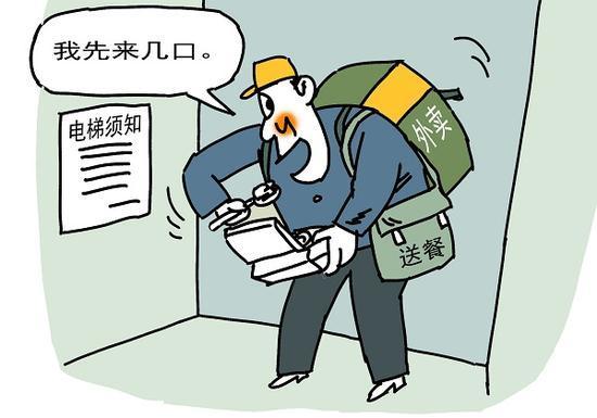 图说:美团外卖小哥在送餐时,吃了两口后,又将食物吐回餐盒。来源/视觉中国